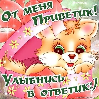 Лілія Крикун, 23 февраля , Ижевск, id208467638