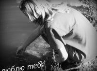 Женечка Геращенко, 3 апреля 1998, Рязань, id185603001