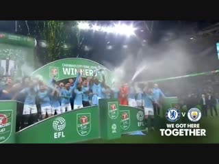 Манчестер сити чемпион кубка лиги | manchester city league cup сhampion