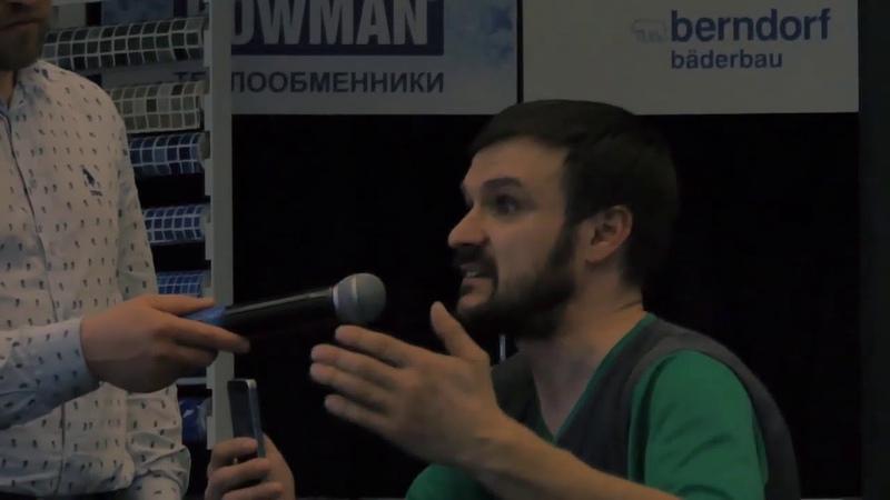 V международный форум «Бассейны и SPA» 2019 — ALLPOOLS RUS