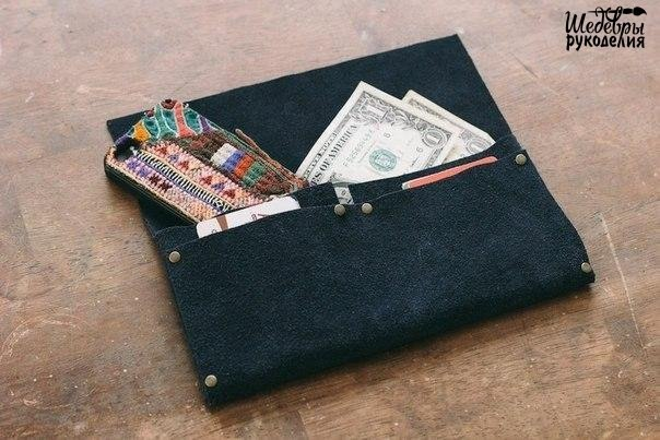 Стильный кошелек за 15 минут (5 фото)