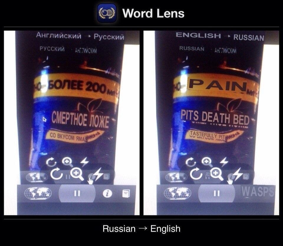 Word Lens Translator