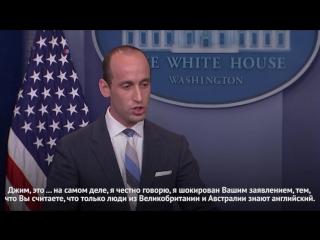 Спор на Брифинге Белого дома: что написано на Статуе свободы?