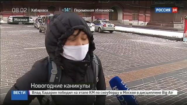 Новости на Россия 24 Морозы праздникам не помеха