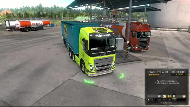 ETS 2 V1.33.2.0S Multiplayer - Beyond the Baltic Sea