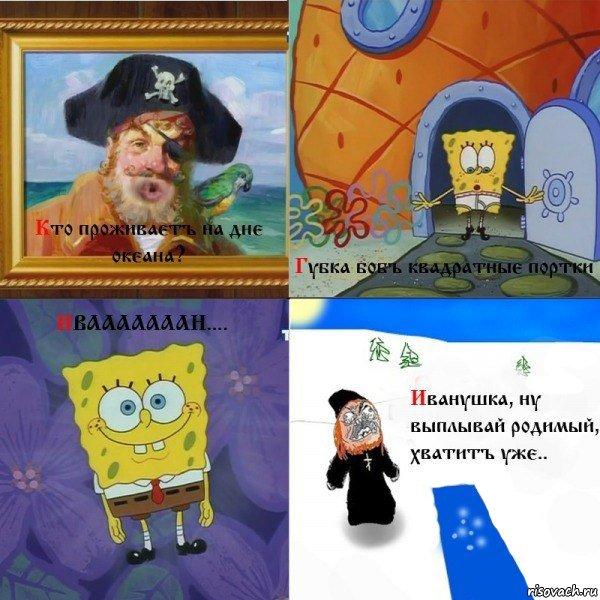 Улетные Приколы|Мир Мемов GomegsF | VK: vk.com/world_mems_prikols_gomegsf