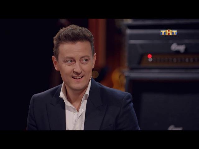 Шоу Студия Союз, 13 выпуск (02.11.2017) Анна Хилькевич и Стас Ярушин