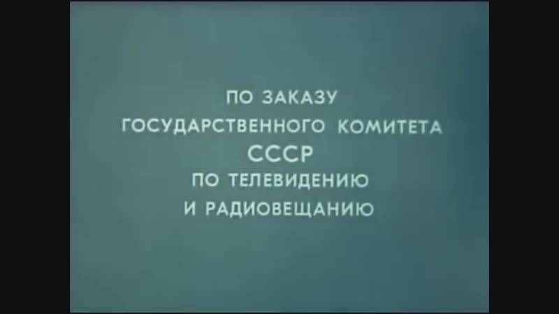 Взять живым (1982). Советский военный фильм _ Золотая коллекция фильмов