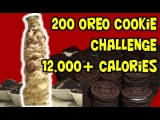 200 Oreo Tower Challenge (12,000+Cals)