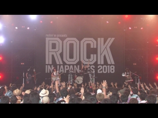 Band-maid - domination (rock in japan 2018)