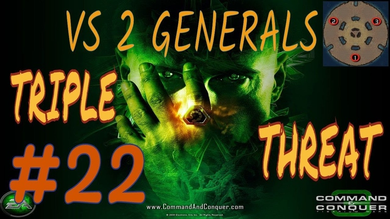 Command and conquer 3 kane's wrath Тройная угроза 22