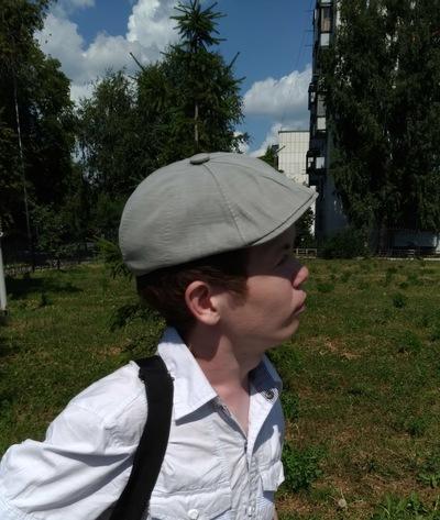 Евгений Найман