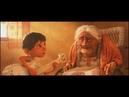 Тайна Коко - ,,Не забывай ( Мигель и прабабушка Коко)