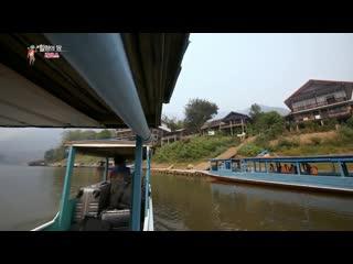 【K】Laos Travel-Luang Prabang_Muang Ngoy_Village_Minority group