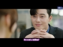[RUSB] SeolA (WJSN) Kihyun (Monsta X) – Love Virus (OST What's Wrong with Secretary Kim)