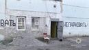 На Харківщині чоловік кілька днів тримав малолітню дівчинку в зачиненому приміщенні котельні