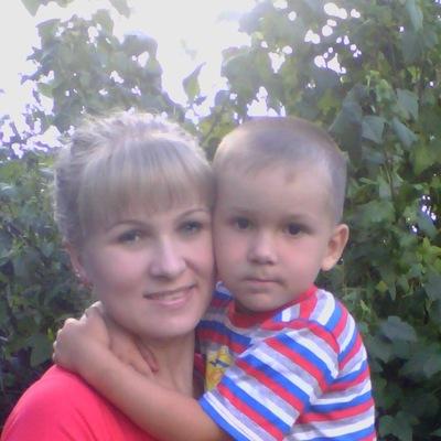 Лейсан Хаертдинова, 28 августа 1986, Киев, id138438871