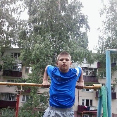 Миша Митин, 9 июня 1998, Саранск, id152539458