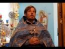 Воскресная проповедь иерея Глеба Кривошеина_ 23.09.18.