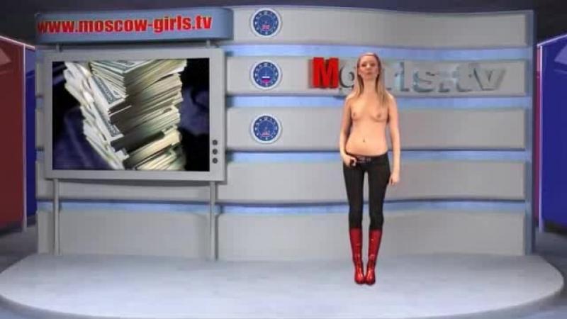 Mgirls-tretij-lishn1 Русское Naked News, Голые Русские Девушки, Программа предача
