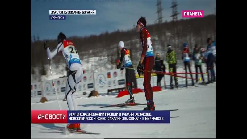 Кубок Анны Богалий - SKIMiR на канале МАТЧ Планета. Эстафеты и закрытие.