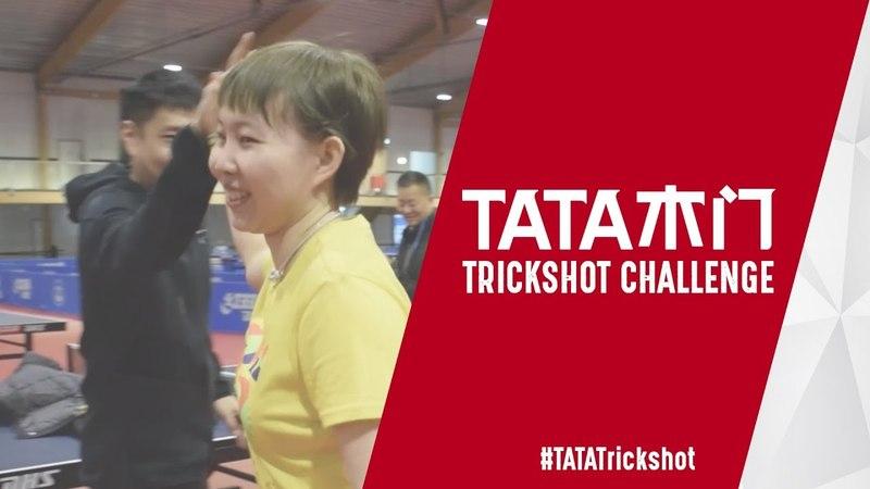 TATATrickshot Zhu Yuling