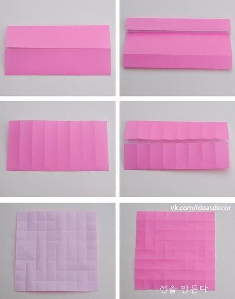 Ты можешь сделать цветы из бумаги
