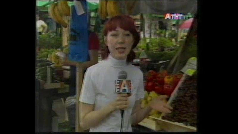 Сегодня в Абакане (ТВ Абакан, 5 июня 2007) Инфекции в летний период