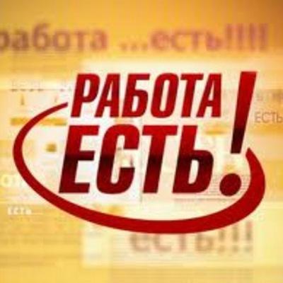 Дельф Рекламное агентство, 8 апреля 1996, Уфа, id71731355