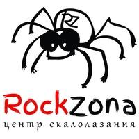 Скалодром RockZona