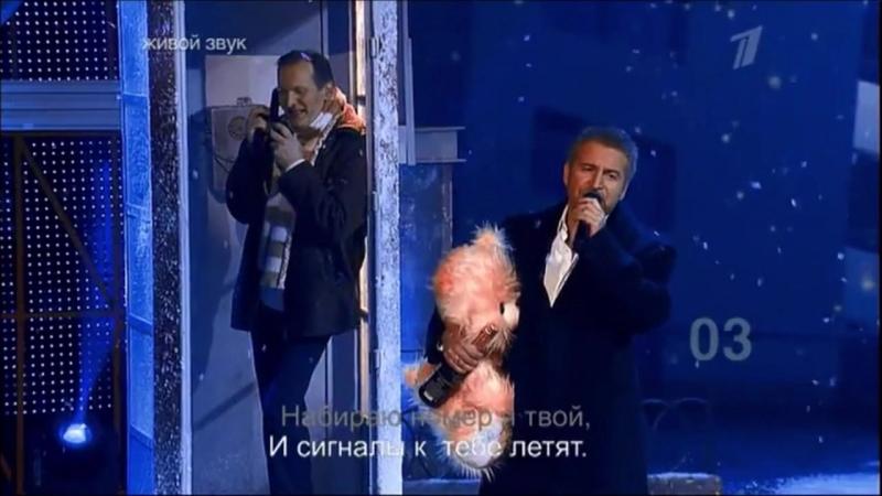 Две звезды Леонид Агутин и Фёдор Добронравов Ночной разговор