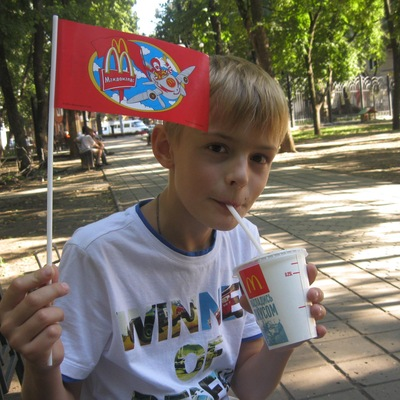 Родион Швырев, 5 июля 1999, Липецк, id195440419