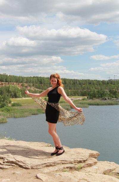 Александра Баженова, 7 июня 1990, Челябинск, id19920890