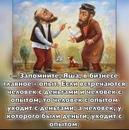Миша Дмитриев фото #4
