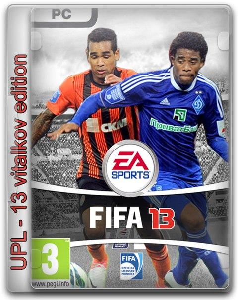 Скачать Patch FIFA 13 Динамо Киев и Шахтёр (FIFA 13) 1.0 RUS Ра