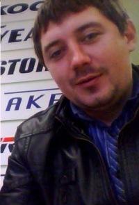 Андрей Шульга, 19 августа 1999, Молодечно, id179531524