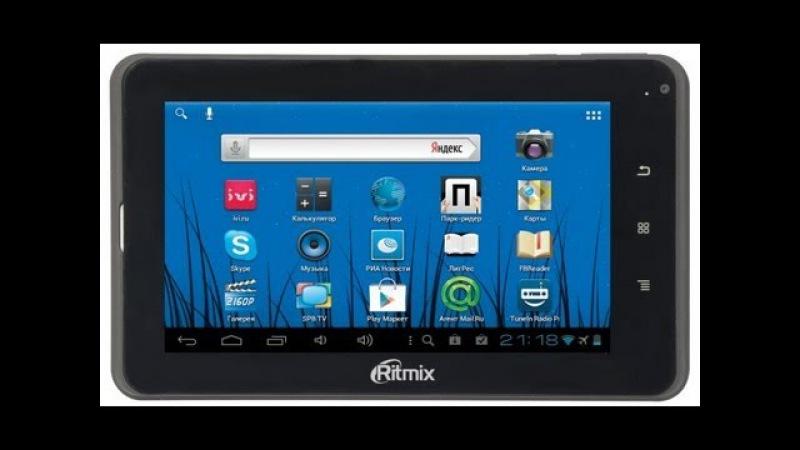 Планшет Ritmix RMD-750 - Обзор (3G + WiFi)