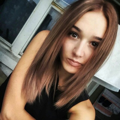 Elizaveta Gennadievna