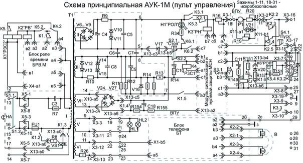АУК-1М,схема | Шахтерский