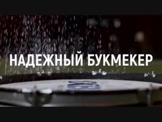 1 икс бет)