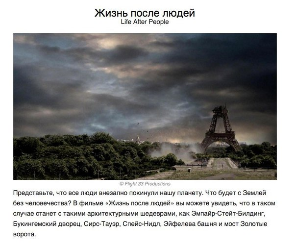 Фото №433882419 со страницы Armen Mikayelyan