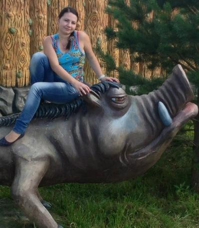 Кристина Плюхина, 16 апреля , Киев, id54079198