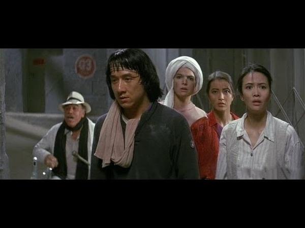 фильм Доспехи Бога 2 Операция Кондор 1991 комедия приключения Джеки Чан фильмы комедии Чаном