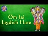 Om Jai Jagdish Hare - Aarti with Lyrics - Sanjeevani Bhelande - Hindi Devotional Songs