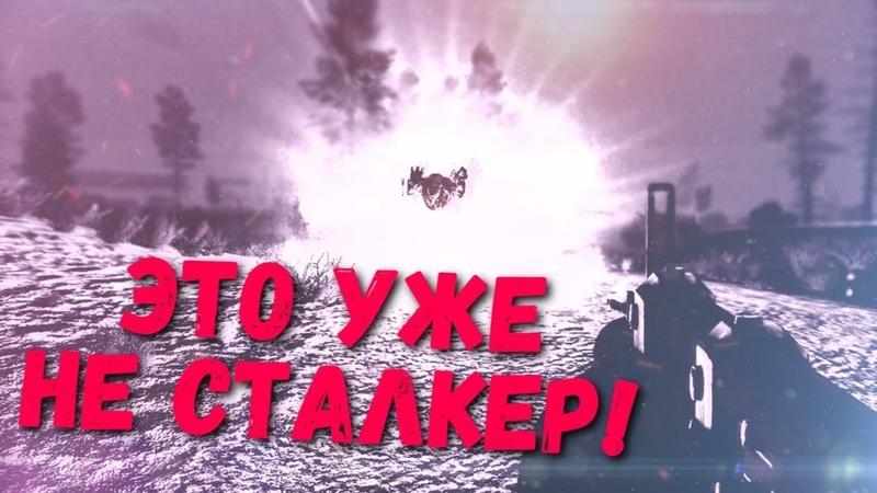 Dead Air: Битва в Саркофаге | S.T.A.L.K.E.R. - Dead Air | 13