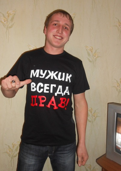 Игорь Семёнов, 27 февраля 1994, Йошкар-Ола, id142968103