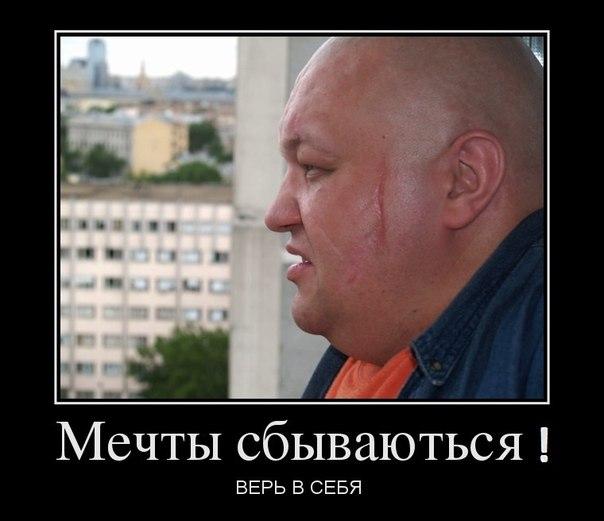 официальный сайт стаса михайлова