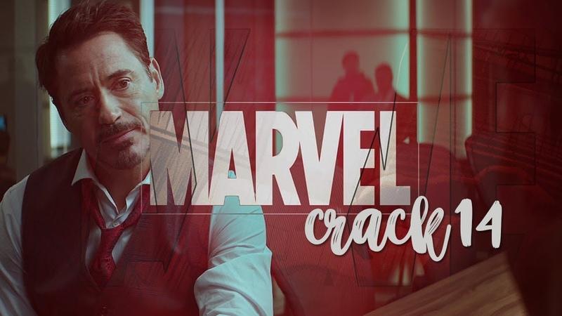 MARVEL Crack 14 rus
