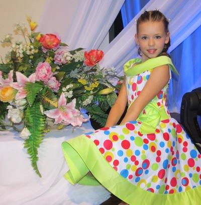 Алина Андреева, 4 октября , Хабаровск, id214746768