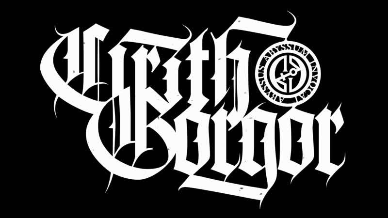 Cirith Gorgor Sovereign Teaser 2019